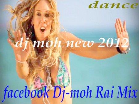 new dj moh 2012 / dj moh loona vamos a la playa mix 2012 (2012)