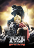 Fullmetal Alchemist (Brotherhood)
