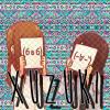 xUzuki