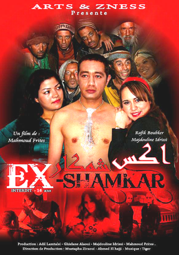 film ex-chamkar for free