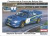 SUBARU IMPREZA WRC - STEPHANE SARRAZIN