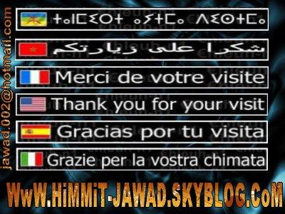 www.himmit-jawad.skyrock.com