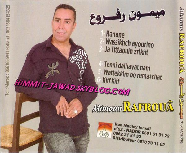 Mimoun Refroua 2010 ( Disco Nador)