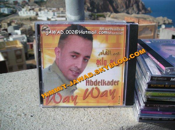 Abdelkader Wayway 2010