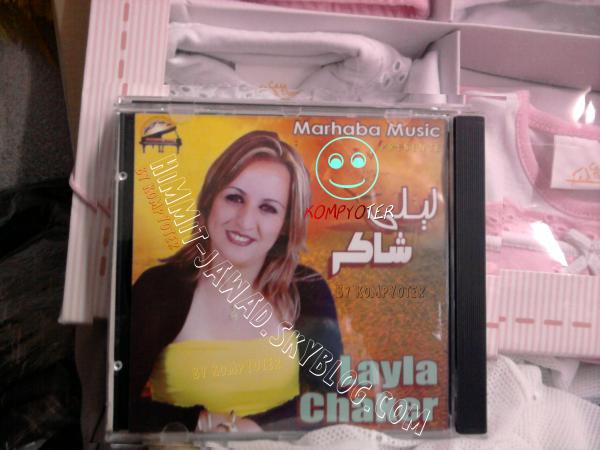 laila chakir 2010 vol 2