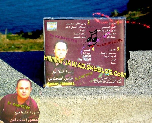 Hassan iSeghnas (ATLAS MUSiC)