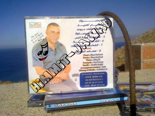Simo EL Berkani 2011 (facebook)