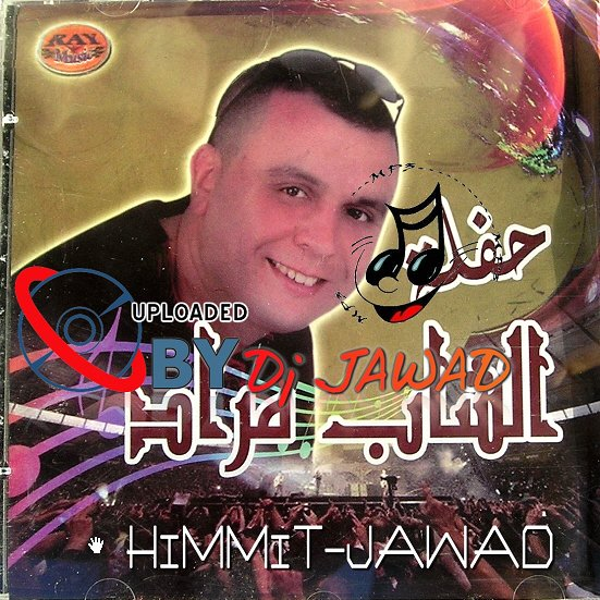 Haflat Cheb MORAD 2011 (Ray Music)