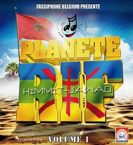 Planete Rif  2011 (creativebxl) Originals CD Album