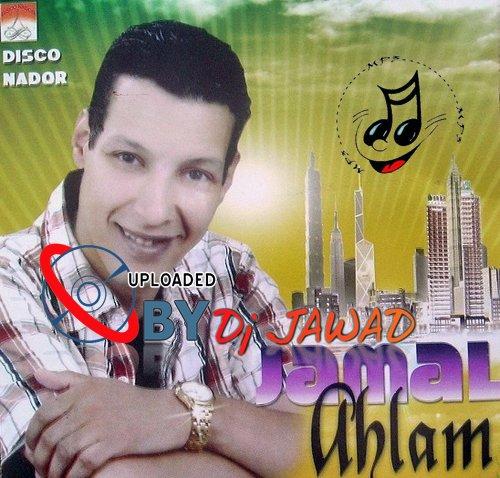 Jamal Ahlam 2011