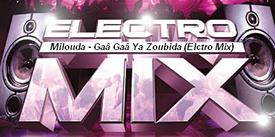 Morocco Beach 2011 (K Music) / Milouda - Gaâ Gaâ Ya Zoubida (Elctro Mix DRM) (2011)