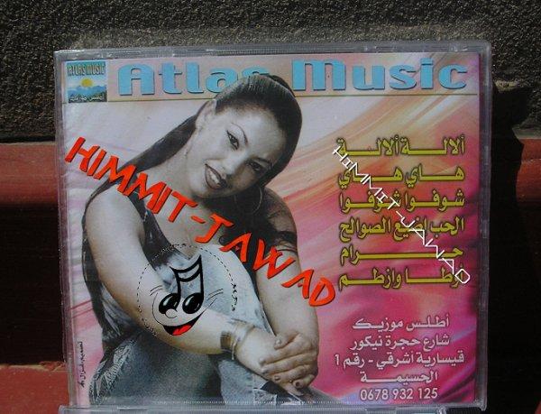 Cheba Rima - Chofo Chofo (ALBUM ORiGiNAL)