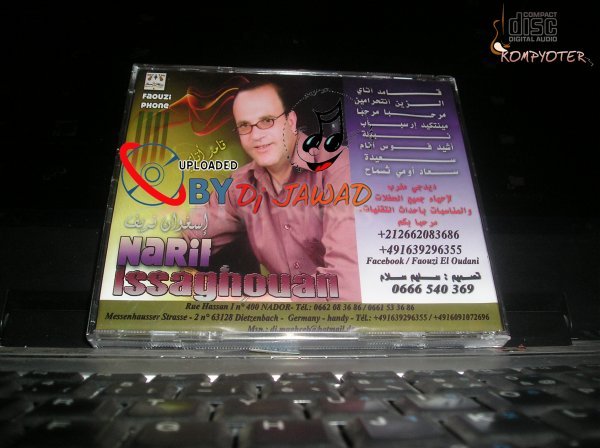 iSeghwan Narrif 2011 (FAOUZi PHONE)