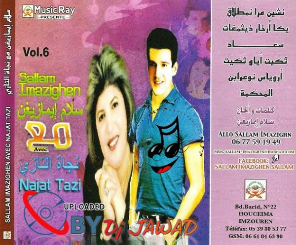 Sellam iMazighen & Najat Tazi Vol6  (2011) CD original