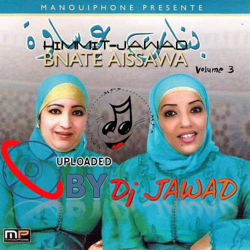 Banat aissawa vol3 (Manouiphone)
