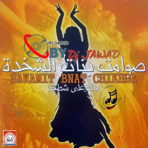 Sawamit BNAT CHAKHDA 2012