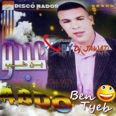 Abdo Bentayeb 2012 - (DiSCO NADOR)