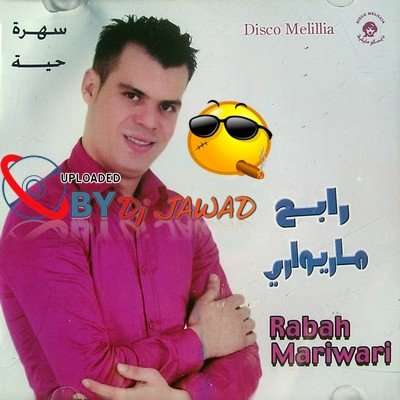 Rabeh Mariwari (2012) En Live