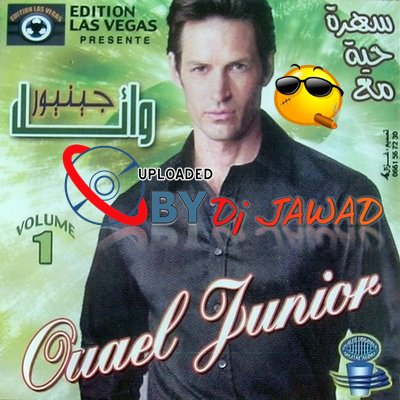 Wael Juniour (2012)