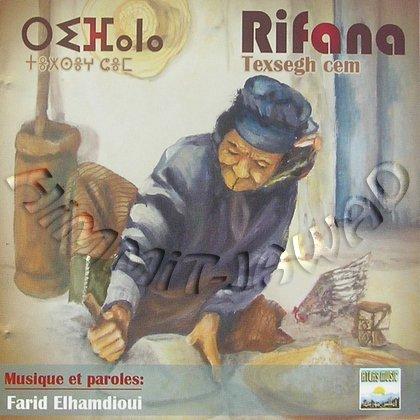 Rifiana 2012