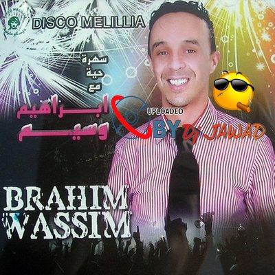 Brahim Wassim Soirée Live (2012)