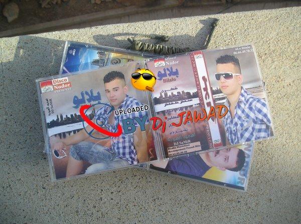 BiLALO 2012 (DiSCO NADOR)