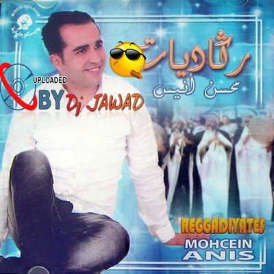 Reggadiyat MOHSiN ANiS (2012)
