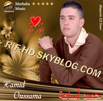 Hamid Oussama 2012