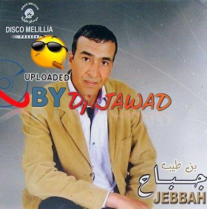 Jebbah Bentyeb 2012