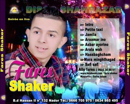 Fares Shaker 2012
