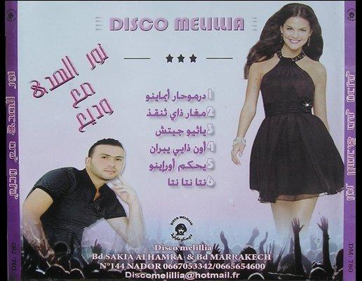Nour El hoda & Wadi3 2012