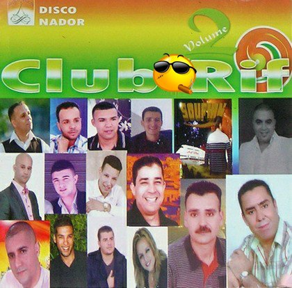 Club Rif vol2 (2012)