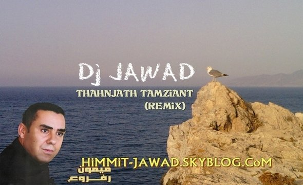 Rif-Hd.Skyblog.CoM / Mimoun Rafroua - Thahnjath Tamziant (REMiX) (2012)