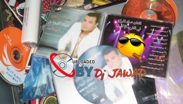 iMAD AL MOWAJ Soirée En Live