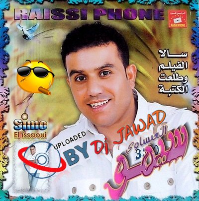 Simo El Issaoui (2012) Sala Lfilm Otal3at Laktaba {Raïssi Phone} full HQ !
