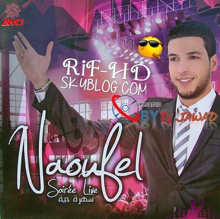 Naoufel Soirée live 2013