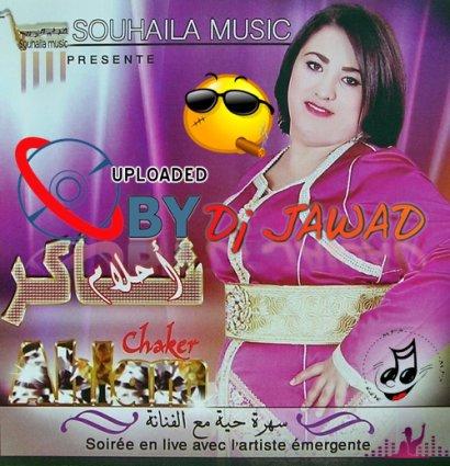 Ahlam Chaker Soirée Live 2013