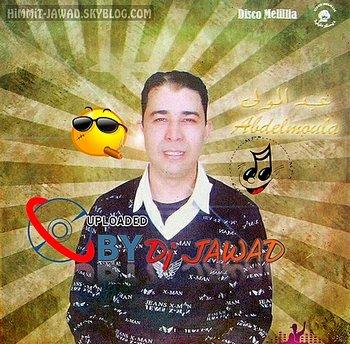 Abdelmoula 2013 (Disco Melillia)