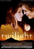 Photo de edward--bella--twilight