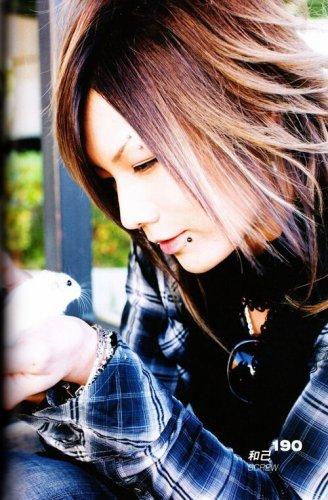 Blog de Xx-love-visual-k3i-xX