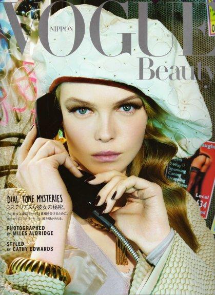 Siri Tollerod - Vogue Nippon beauty, juillet 09'