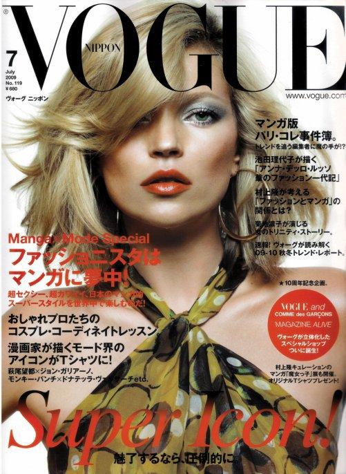 Kate Moss - Vogue Nippon, juin 09'