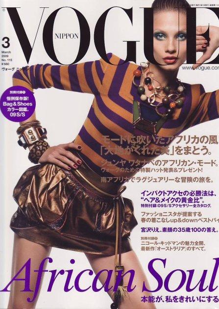 Anna Selezneva - Vogue Nippon, mars 09'
