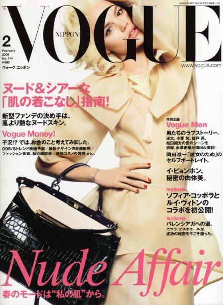 Freja Beha Erichsen - Vogue Nippon, février 09'