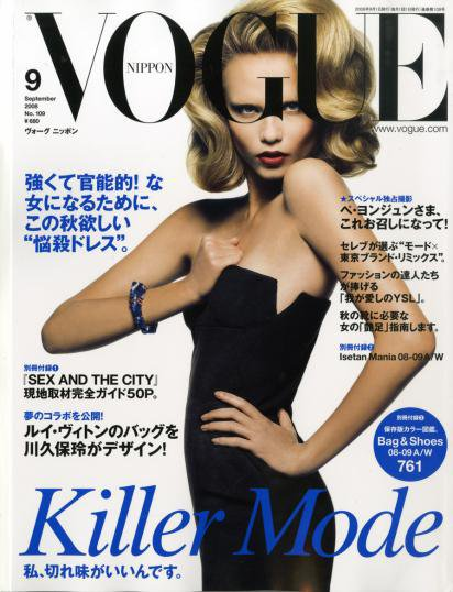 Natasha Poly - Vogue Nippon, septembre 08'