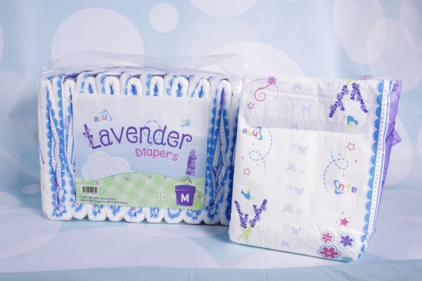 New picture for ABU Lavender!