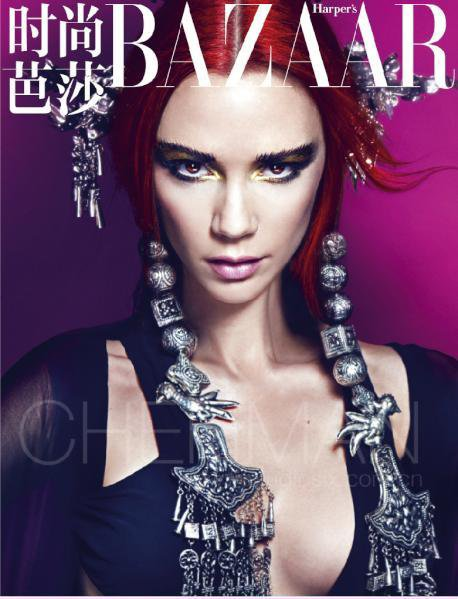 HARPER'S BAZAAR CHINA - MAY 2012