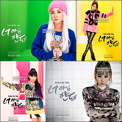 . 22/05/14 : Photoshoop des 2NE1 pour le M/V « Gotta Be You » ! .