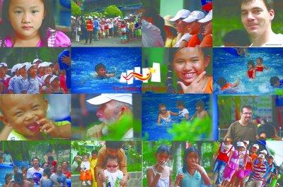 Dimanche 8/8/2010 - Sortie au parc aquatique avec les enfants