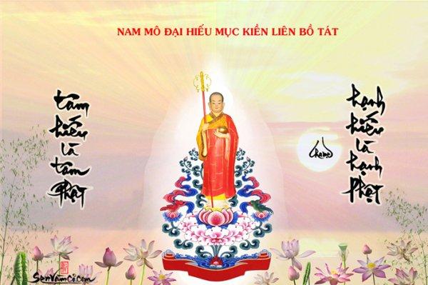 Bouddhisme et légende... et des nouvelles...
